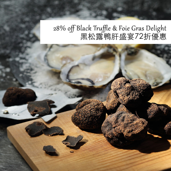 Café on M Black Truffle & Foie Gras Delight for 4 - InterContinental Grand Stanford Hong Kong