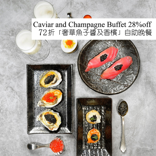 Cafe on M Caviar and Champagne Buffet Dinner Offer for 4 - icgs-eshop