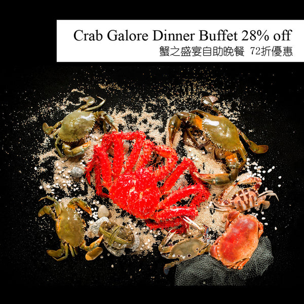 Café on M Crab Galore Dinner Buffet for 4 - icgs-eshop