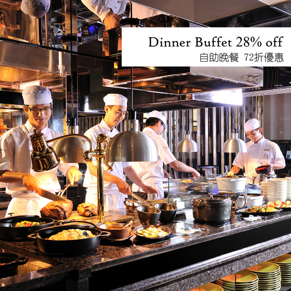 Cafe on M Buffet Dinner Offer for 4 - icgs-eshop