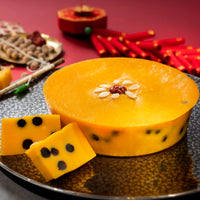 Egg Custard Glutinous Pearl Pudding (Special Discount) - InterContinental Grand Stanford Hong Kong