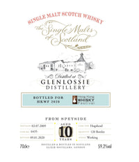 Glenlossie 2009, 10 years old, Hong Kong Whisky Festival 2020 Exclusive Bottle