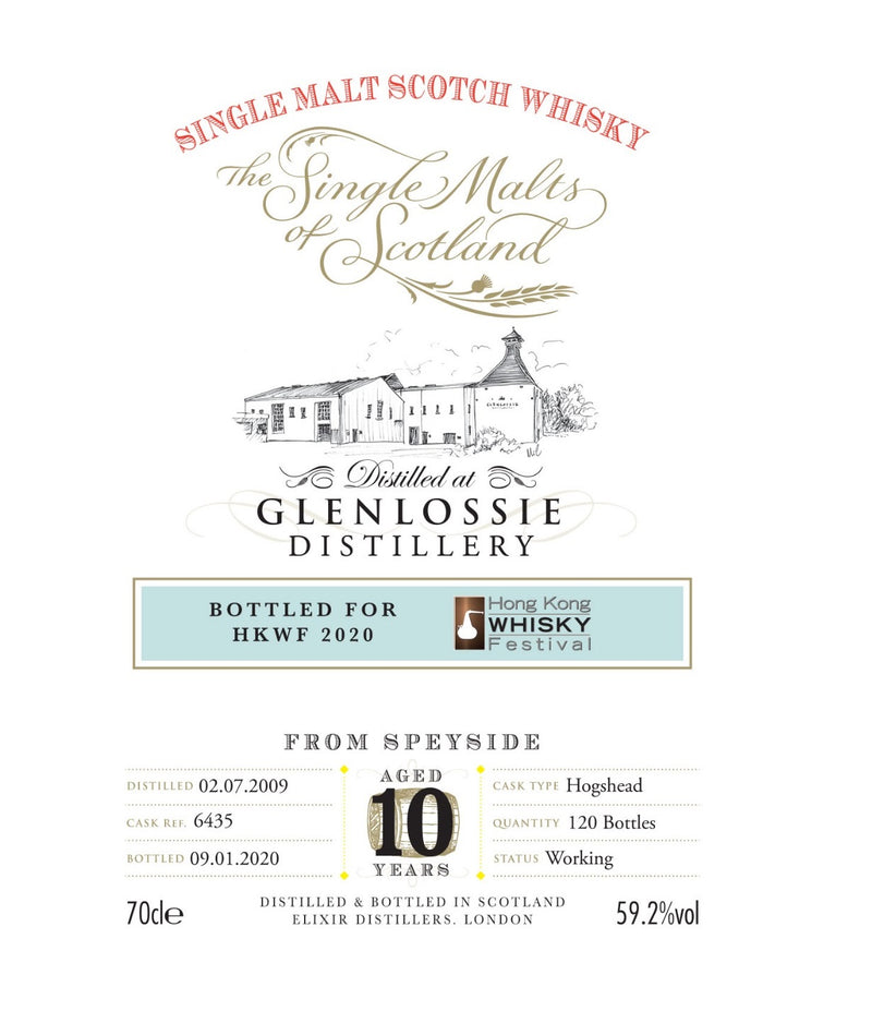 products/Glenlossie_HWF.jpg