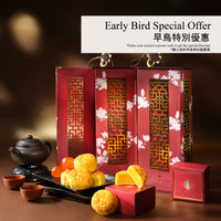 Mini Egg Custard Mooncakes (Special Discount) Mooncakes