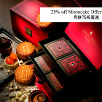 White Lotus Seed Purée Mooncakes with Double Yolk - icgs-eshop