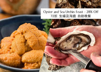 Café On M - Oyster and Sea Urchin Feast