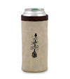 beer cozy stainless steel beer can holder