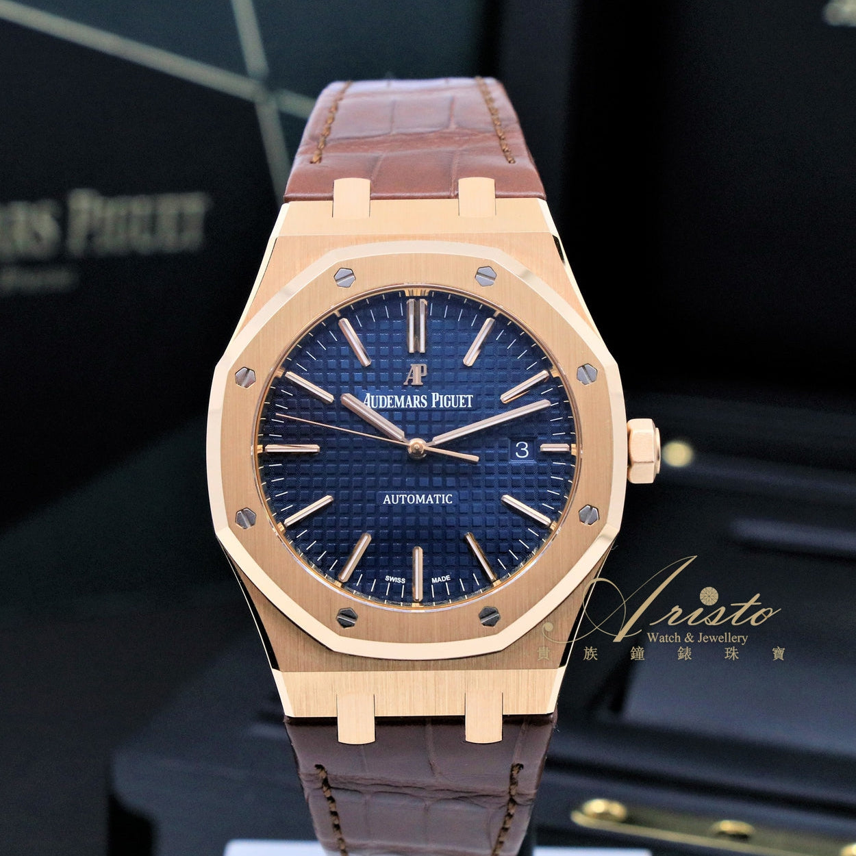 AP 15400OR Blue Dial Strap