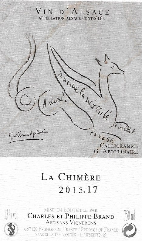 Chimere 2015/17