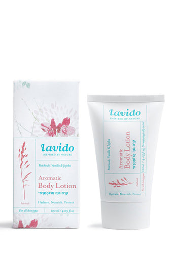 Patchouli Aromatic Body Lotion