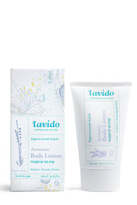Bulgarian Lavender Aromatic Body Lotion