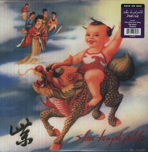 STONE TEMPLE PILOTS / Purple