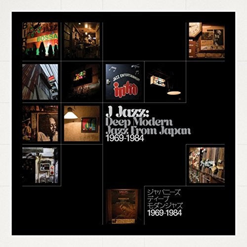 J-JAZZ DEEP MODERN JAZZ FROM JAPAN 1969-1984