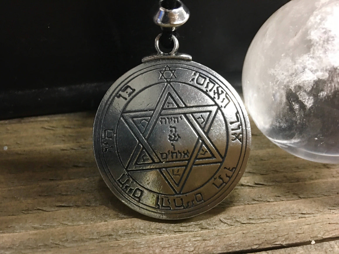 MARS ~ Planetary Talisman of Mars ~ Made to Order ~ Talisman ~ Amulet
