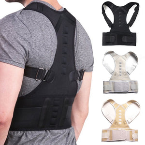 Good Posture Adjustable Magnetic Posture Corrector