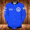 PHI BETA SIGMA BASEBALL JACKET 4