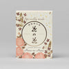 Hana-no-hana Floral Japanese Incense Boxed Set