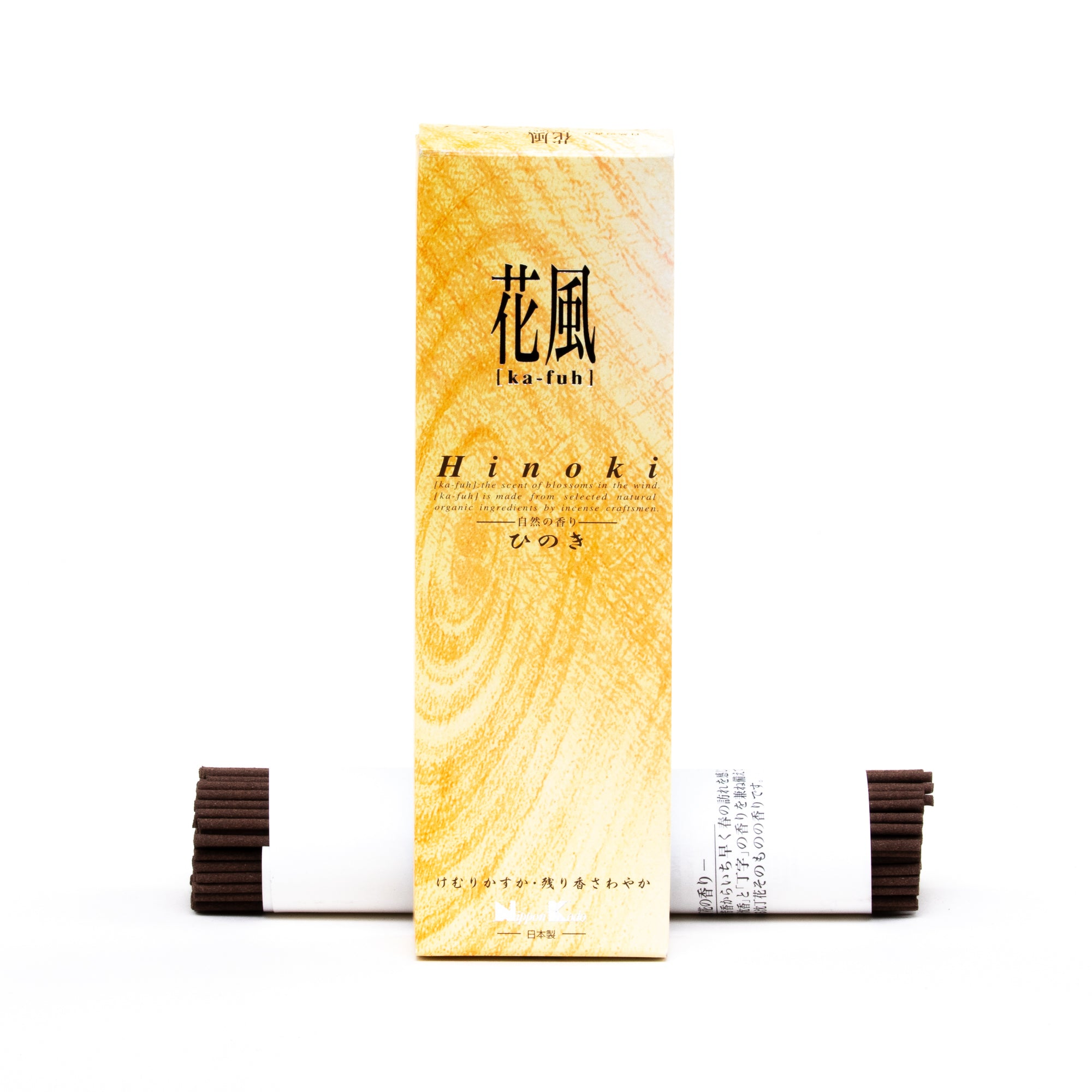 Ka-Fuh Hinoki (Japanese Cypress) Incense