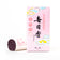 Mainichi-koh Cherry Blossom and Sandalwood Incense