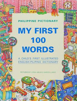 Philippine Pictionary - My First 100 Words:  A Child's First Illustrated English - Pilipino Dictionary