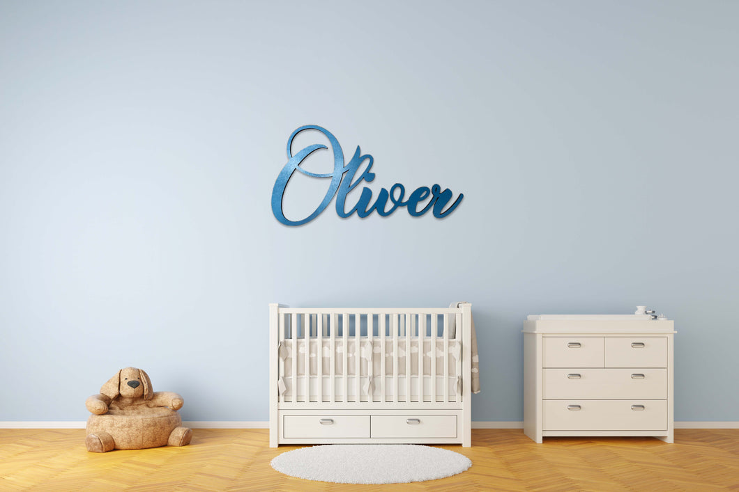 Name Wall Sign (Swirl)