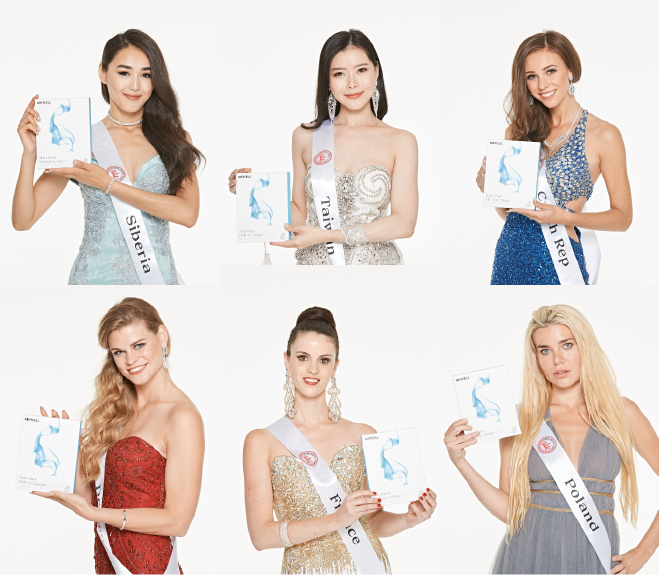 World Beauty Queen Pageant 2018-2