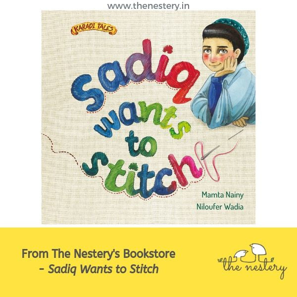 Book Review - Sadiq Wants to Stitch