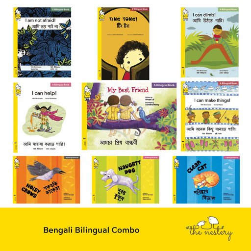 The Nestery : Pratham Books - Bengali Bilingual Combo