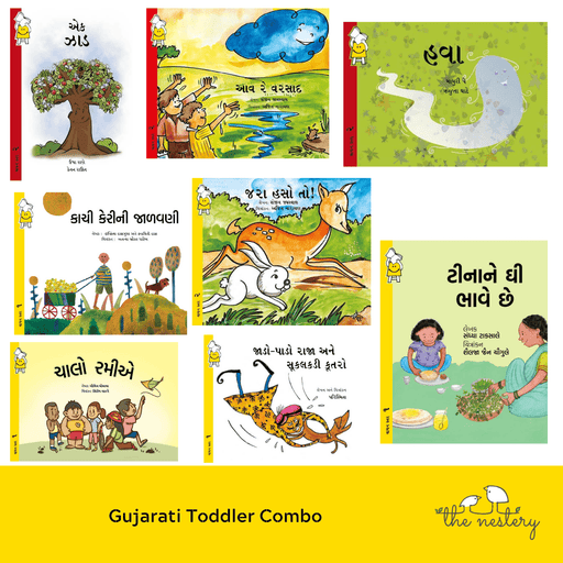 The Nestery : Pratham Books - Gujarati Toddler Combo