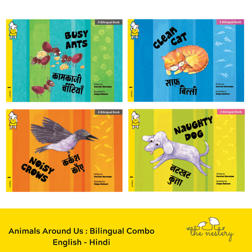 The Nestery : Pratham - Animals Around Us - Bilingual Combo