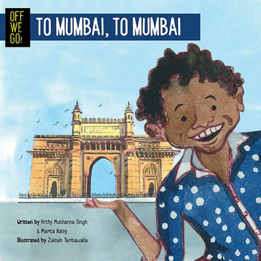The Nestery: Talking Cub - Off We Go! To Mumbai, to Mumbai