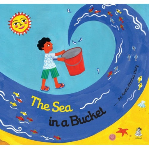 The Nestery: Eklavya - The Sea In A Bucket
