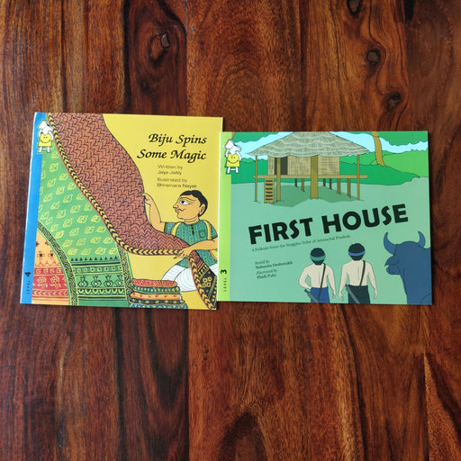 Description: The Very Indian Combo-2 (Senior) combo is a set of 2 books that tell very desi stories.  Age Description: 7-11 years  Contains: 1. Biju spins some magic 2. First house: