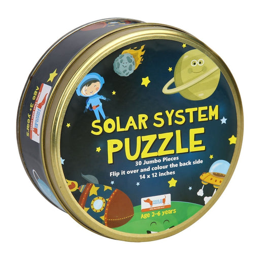 The Nestery: Cocomoco Kids - COMBO OF 5 - SOLAR SYSTEM PUZZLE (30 PCS 2-IN-1 COLOURING PUZZLE)
