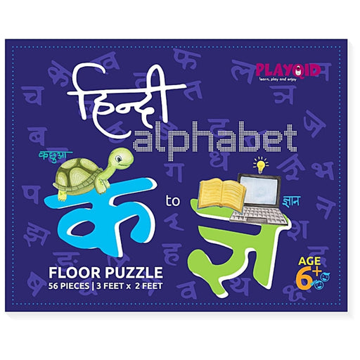 The Nestery : Playqid - Hindi Alphabet Floor Puzzle - Puzzle