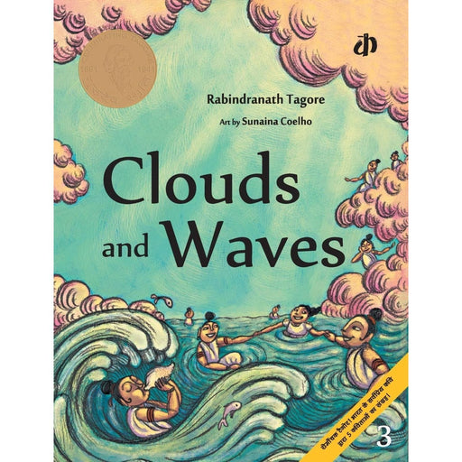 The Nestery : Katha Books - Clouds And Waves