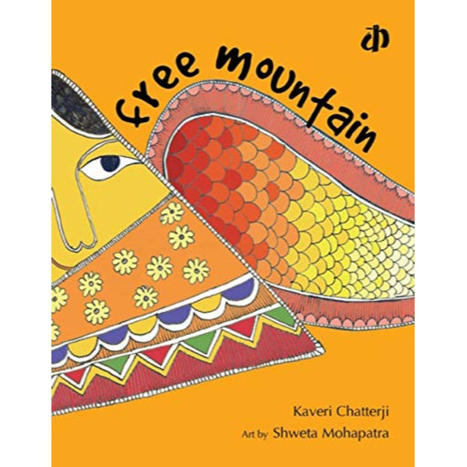 The Nestery : Katha Books - Free Mountain