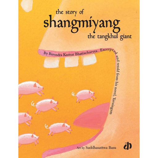 The Nestery : Katha Books - The Story Of Shangmiyang