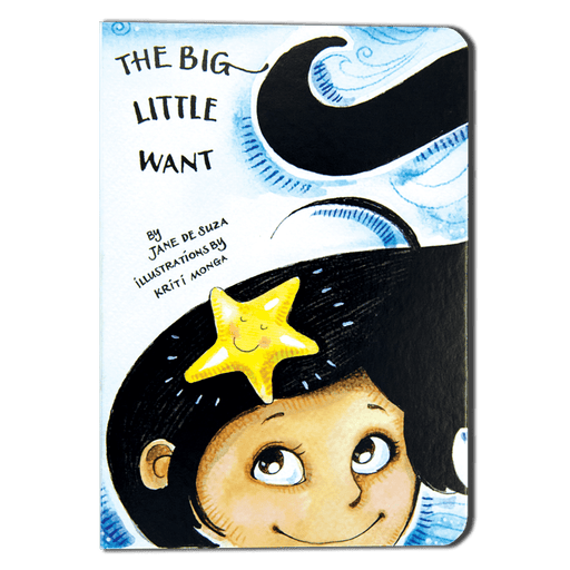 The Nestery: Little Latitude - The Big Little Want