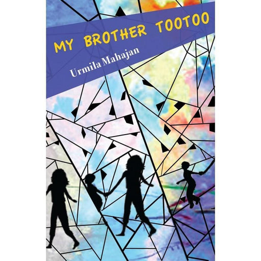 The Nestery: Tulika - My Brother Tootoo
