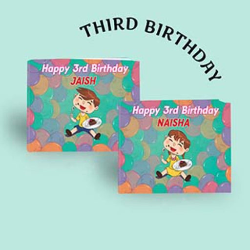 The Nestery : Oh! My Name - Happy 3rd Birthday - Personalized Book