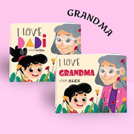 The Nestery : Oh! My Name - I Love You Grandmother Personalized Children Book