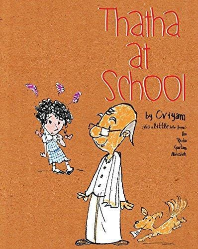 The Nestery: Pickle Yolk - Thatha At School