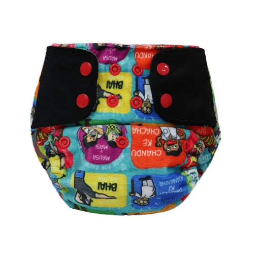"The Nestery: Supperbottoms - SUPERSOFT COVER DIAPER ""EASY TABS"" WITH 1 DRY-FEEL SOAKER - GREAT INDIAN FAMILY"