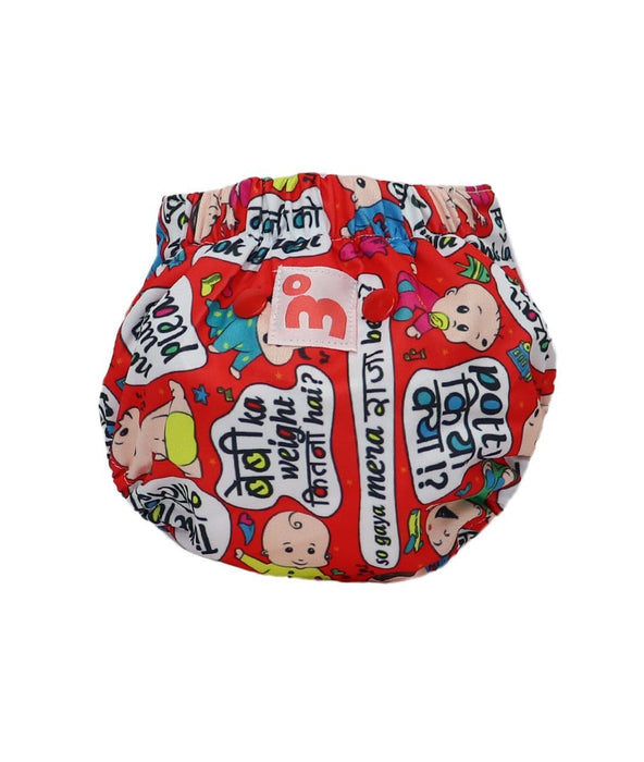 The Nestery: Supperbottoms - UNO ALL-IN-ONE REUSABLE CLOTH DIAPER WITH 2 ORGANIC COTTON DRY-FEEL SOAKERS [DAY & NIGHT USE] - BABY TALK