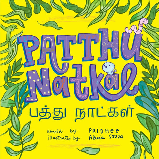 The Nestery: T4Tales - Patthu Natkal