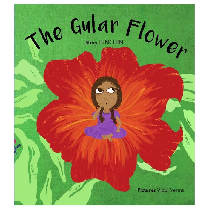 The Nestery: Tulika Books - The Gular Flower