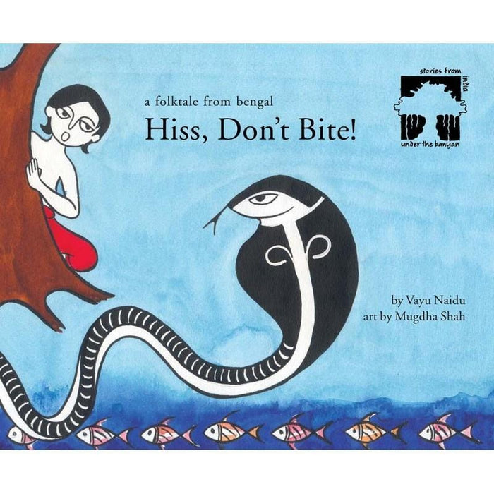The Nestery: Tulika Books - HISS, DON'T BITE