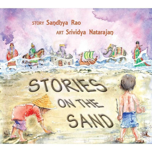 The Nestery: Tulika Books - STORIES ON THE SAND