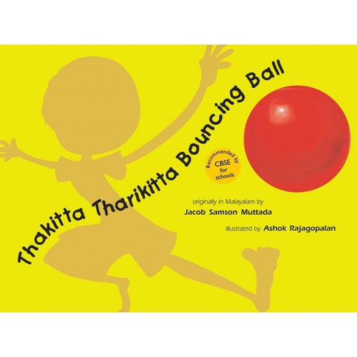 The Nestery: Tulika Books - THAKITTA THARIKITTA BOUNCING BALL
